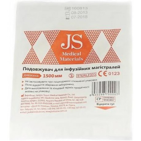Удлинитель инфузионных насосов 150cм, JS, Китай